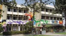 Goethe-Institut Lima
